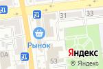 Схема проезда до компании Ponomarev & Partners в Астрахани