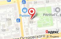 Схема проезда до компании Магазин подарков и праздничного оформления в Астрахани