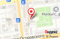 Схема проезда до компании Georgia в Астрахани