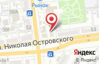 Схема проезда до компании АЙС в Астрахани