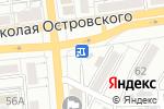 Схема проезда до компании DiMax мастер в Астрахани