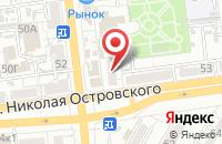 Схема проезда до компании Автоинлайн в Астрахани