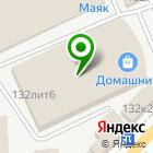 Местоположение компании Гамма мебель