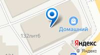 Компания Ар Деко на карте