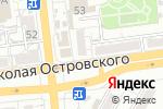 Схема проезда до компании Рыболов в Астрахани
