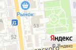 Схема проезда до компании Konica Minolta в Астрахани