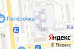 Схема проезда до компании Детский сад №126 в Астрахани