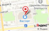 Схема проезда до компании Возрождение в Астрахани