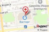 Схема проезда до компании Fashion fiera в Астрахани