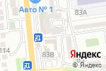 Схема проезда до компании Али Джан в Астрахани