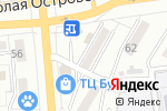 Схема проезда до компании Аутизм. Астрахань в Астрахани