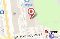 Схема проезда до компании Anti-Tobacco в Астрахани