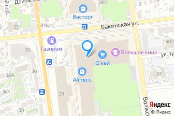 Афиша места Большое кино