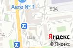 Схема проезда до компании Капитан в Астрахани