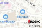Схема проезда до компании Пиноккио в Астрахани