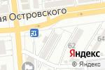 Схема проезда до компании Трактир в Астрахани