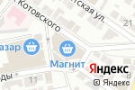 Схема проезда до компании Обувочка в Астрахани