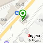Местоположение компании Автогамма
