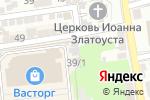 Схема проезда до компании DUX car washing в Астрахани