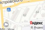 Схема проезда до компании Самая самая в Астрахани