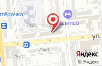 Схема проезда до компании Латифа в Астрахани