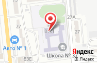 Схема проезда до компании Средняя общеобразовательная школа №37 в Астрахани
