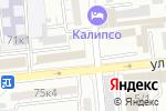 Схема проезда до компании Отдел полиции №1 в Астрахани
