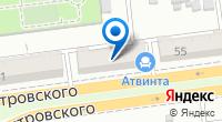Компания Атвинта30.рф на карте