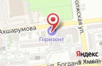 Схема проезда до компании Горизонт в Астрахани