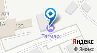Компания ТагМар на карте
