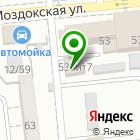 Местоположение компании ГЕОэкспресс