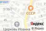 Схема проезда до компании Татарский деловой центр в Астрахани