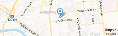 Калипсо на карте Астрахани