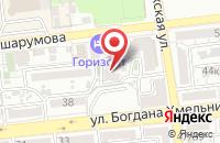 Схема проезда до компании СФ Снабсервис в Астрахани