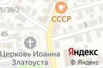 Схема проезда до компании Доктор мебель в Астрахани