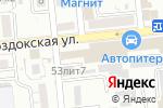 Схема проезда до компании Астрашинторг в Астрахани