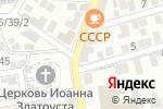 Схема проезда до компании Астраханская мемориальная компания в Астрахани