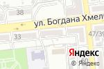 Схема проезда до компании Колор в Астрахани