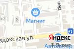Схема проезда до компании Пятерочка в Астрахани