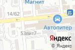 Схема проезда до компании Центр по ремонту и тонированию автостекол в Астрахани