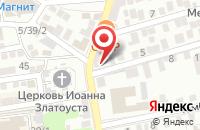 Схема проезда до компании Русский лён в Астрахани