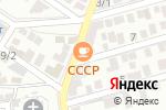 Схема проезда до компании СССР в Астрахани