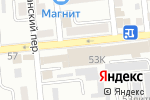 Схема проезда до компании Светофор в Астрахани
