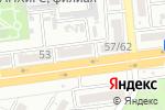 Схема проезда до компании Dog House в Астрахани