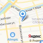 Пожарная часть №1 на карте Астрахани