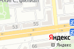 Схема проезда до компании EMEX в Астрахани