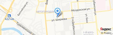 Центр тонирования на карте Астрахани