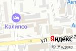 Схема проезда до компании Русские медные трубы в Астрахани