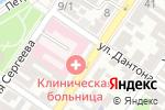 Схема проезда до компании Стационар №1 в Астрахани