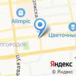Крошка Ру на карте Астрахани